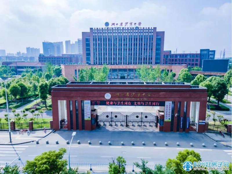 湖北省沙市中学实景图
