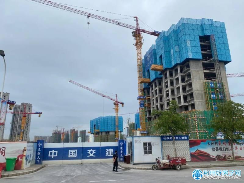 荆州市最大的棚改项目 季家台还迁房明年年底竣工交付!
