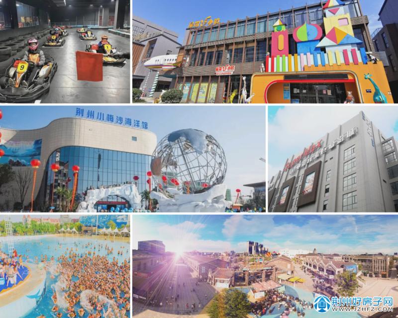 解码城市发展方向丨荆州海洋世界区域价值更加凸显