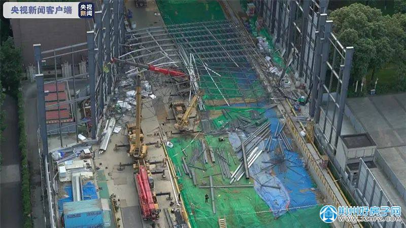 成都一在建工地发生垮塌事故 致4死14伤