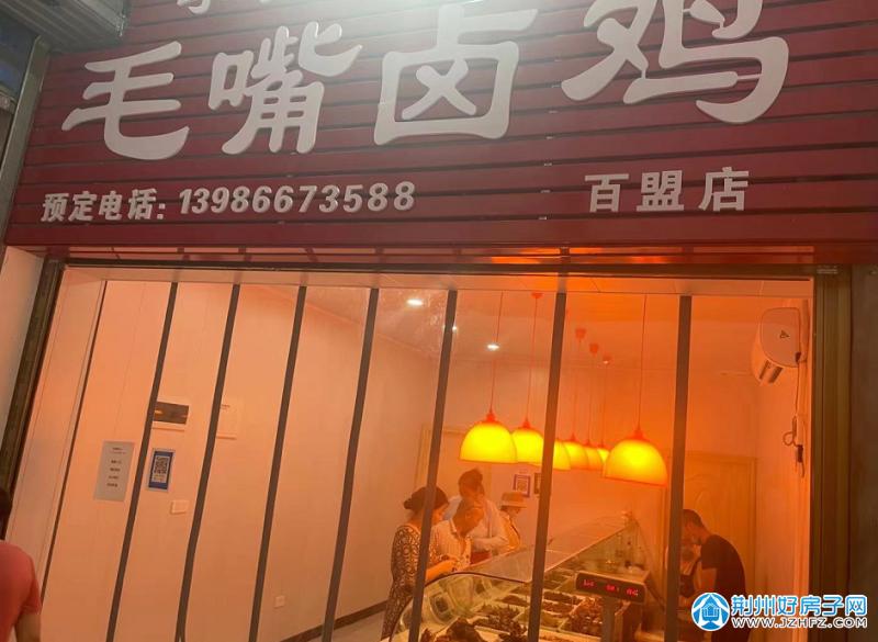百盟广宜农贸超市实景图