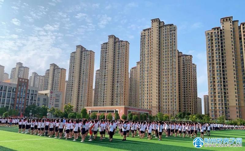 实验中学2021年秋开学典礼 实景图