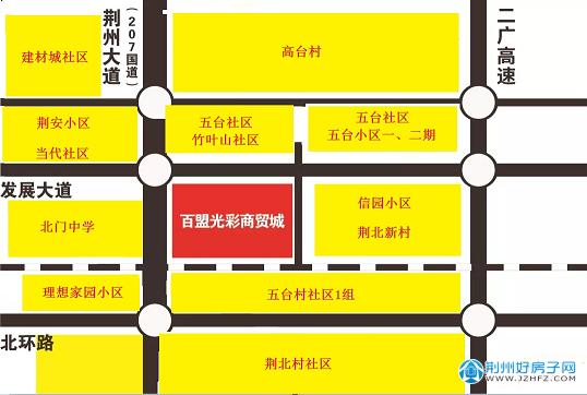 百盟广宜农贸超市路线图