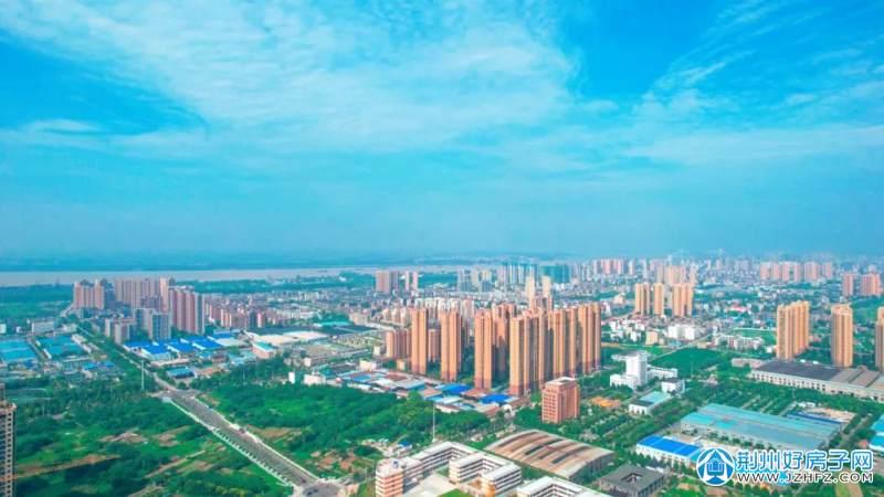 荆州开发区实拍图