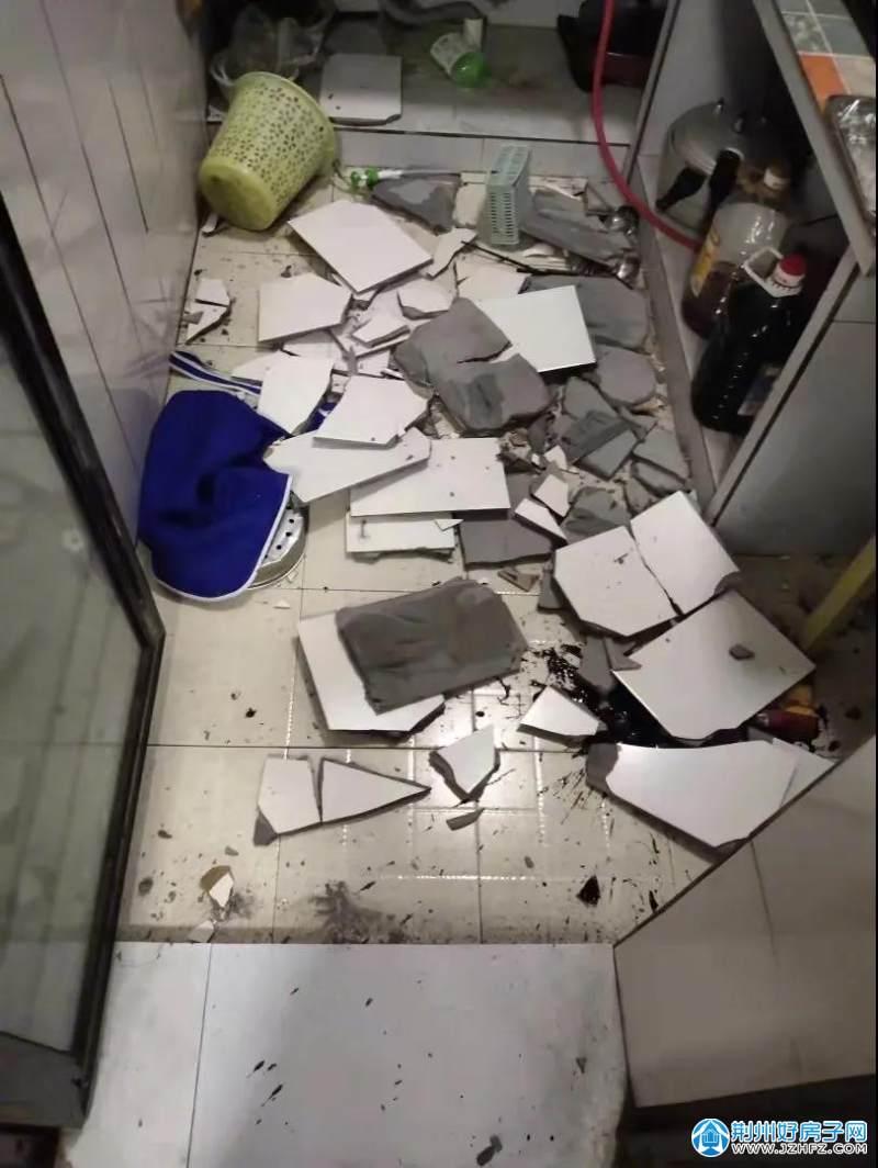 家中厨房震破