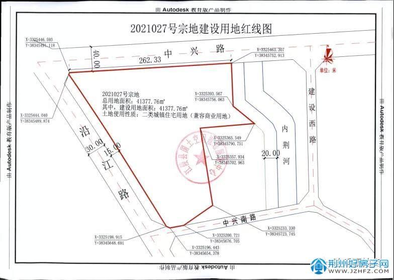 宗地建设用地红线图