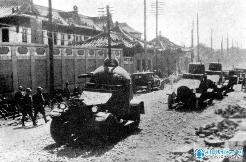 1931年9月19日,日本侵略军装甲部队侵入沈阳市。