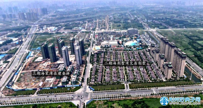 荆州海洋世界别墅群