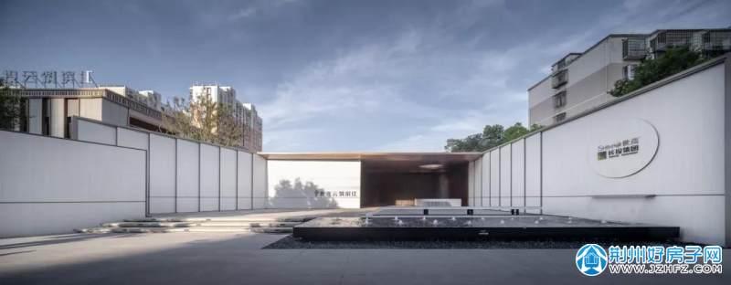 世茂长投云筑滨江营销中心实景图