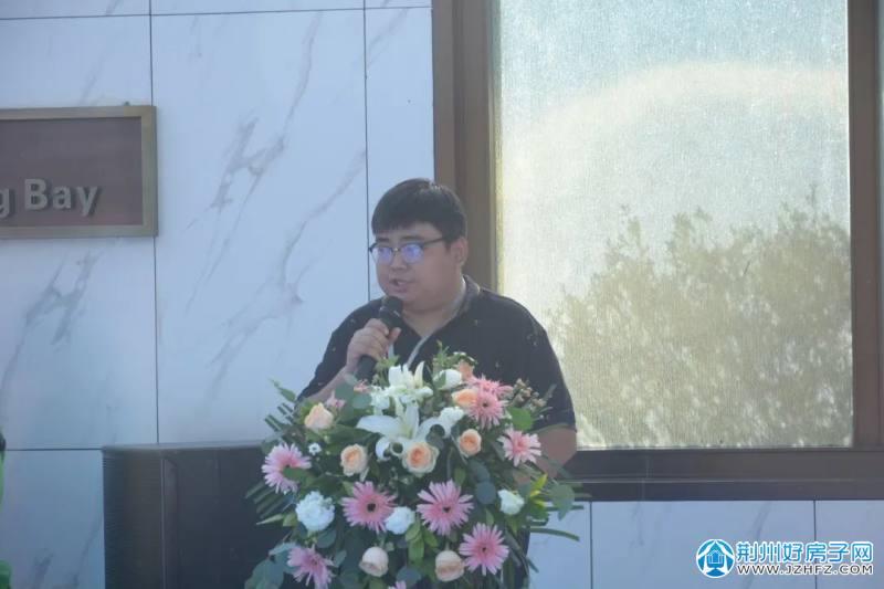 """荆州海洋世界·海棠湾艺""""墅""""生活示范区璀璨绽放"""