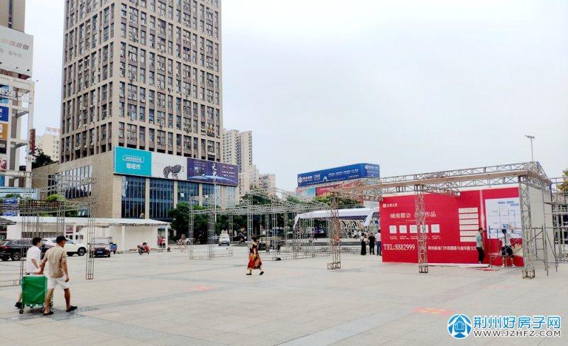 荆州房博会
