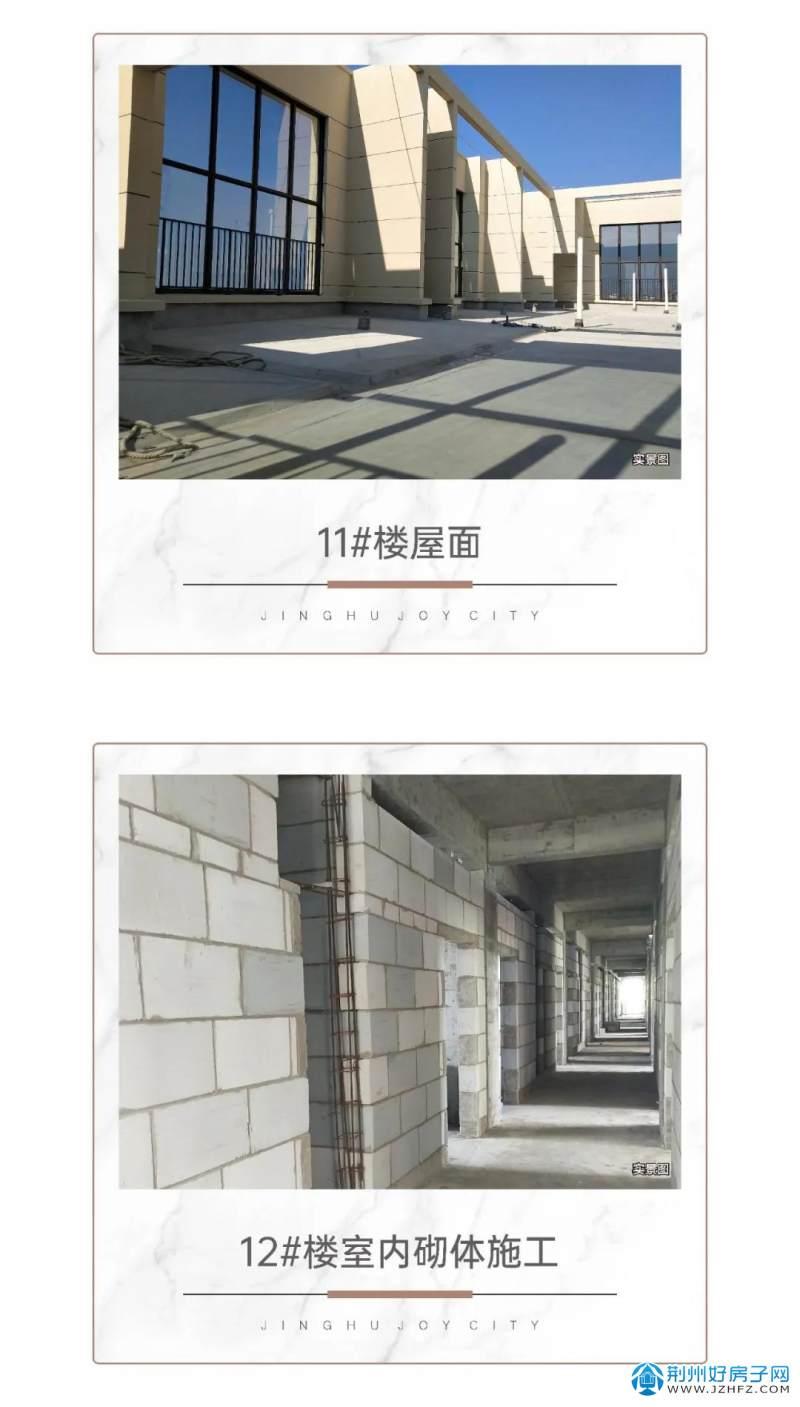 景湖悦城实景图