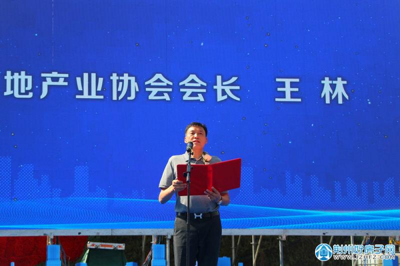 荆州市房地产业协会会长王林