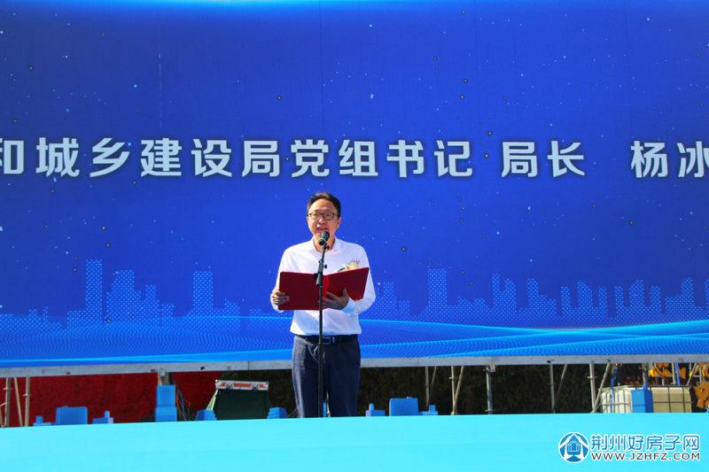 荆州市住房和城乡建设局党委书记、局长杨冰