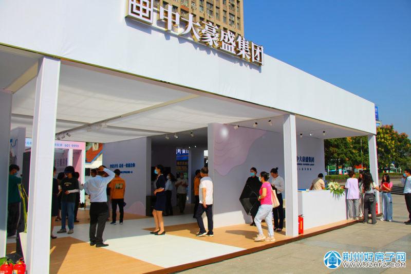 荆州2021房博会现场
