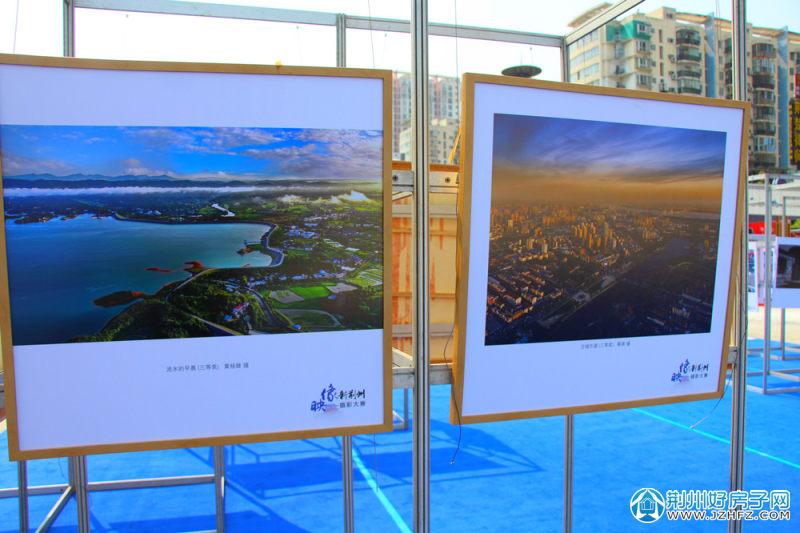 荆州城市建设展示