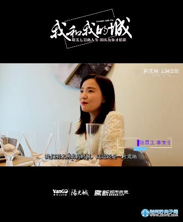荆州文澜业主
