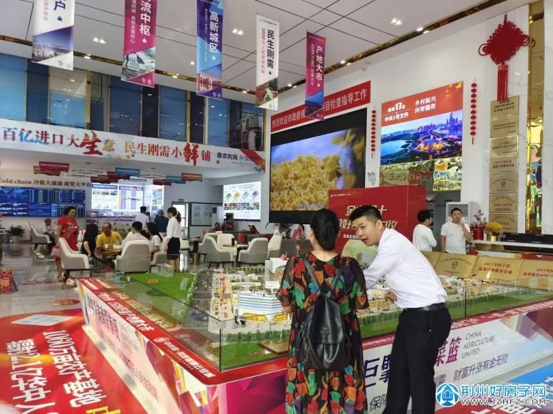 中农联集团营销管理中心