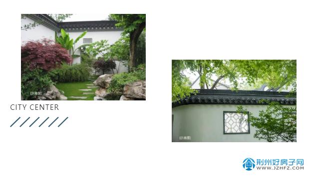 清能学府花园实景图