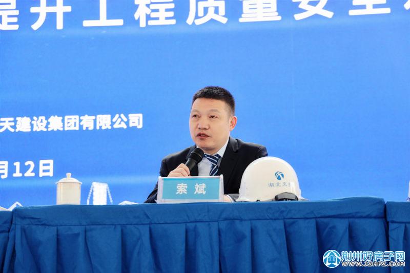 公司总经理索斌在会上作交流发言