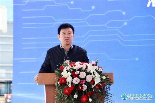 荆州召开全市房屋市政工程质量安全现场观摩会暨安全生产约谈会