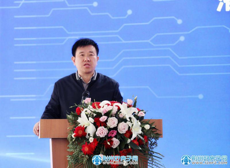 荆州市住房和城乡建设局副局长李未部署质量安全工作