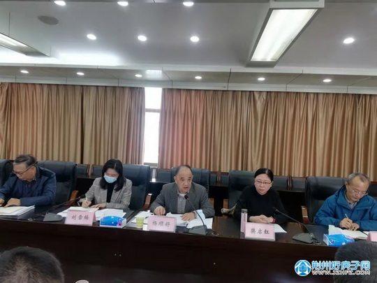 荆州市人大调研督办物业管理重点建议办理情况
