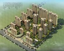 湘荆国际城