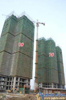 7、8#楼约建至25层