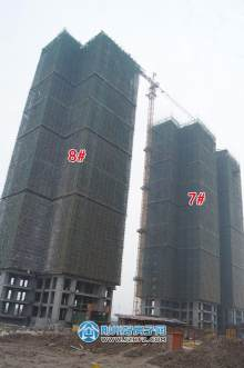 7#楼建至27层,8#楼建至29层