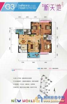 荆州新天地上街G3