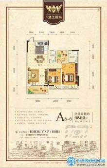 望江国际A6-6