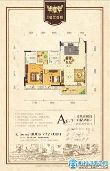 望江国际A6-7