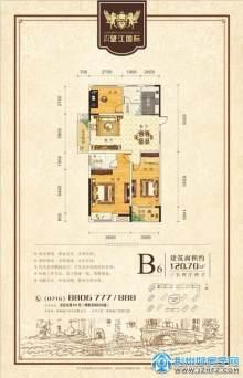 望江国际B6