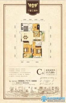 望江国际C6