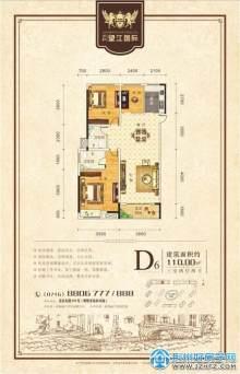 望江国际D6