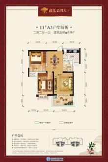 温馨两居,客厅衔接阳台,四明设计