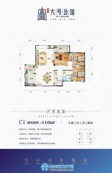 舒适三室, 空间宽敞, 精心营造优雅空间 三面采光, 功能分区合理,细节周到考量 双阳台设计,创造健康生活 主卧独立卫生间超大,满足精英高档生活品质
