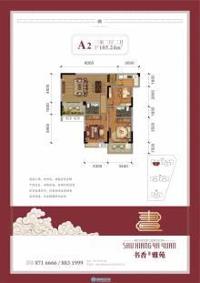 通透三居,双阳台,功能分区合理 干湿分区,动静分离,合理利用空间 厨房直通双厅,径直细味生活甜美 空间通透,充分拥抱阳光生活