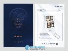 荆州碧桂园Y297-4
