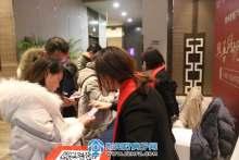1月12日吾悦广场客户答谢宴活动现场
