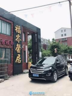 解放路岑河鎮福岑馨居健身樓層步梯五樓 南北通透的稀 缺好三房