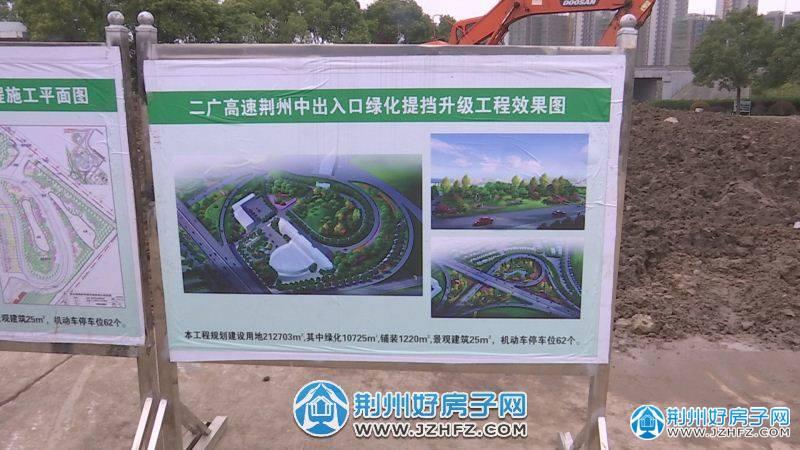 荆州中提档升级工程