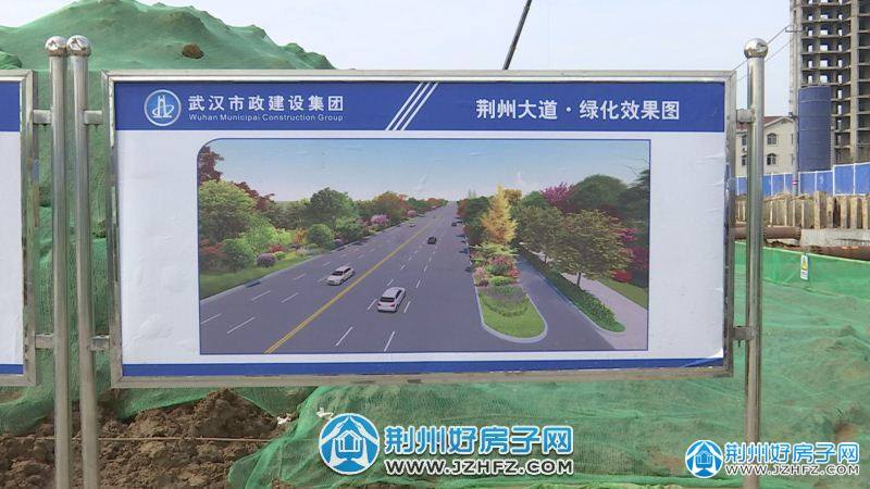 荆州大道改造工程