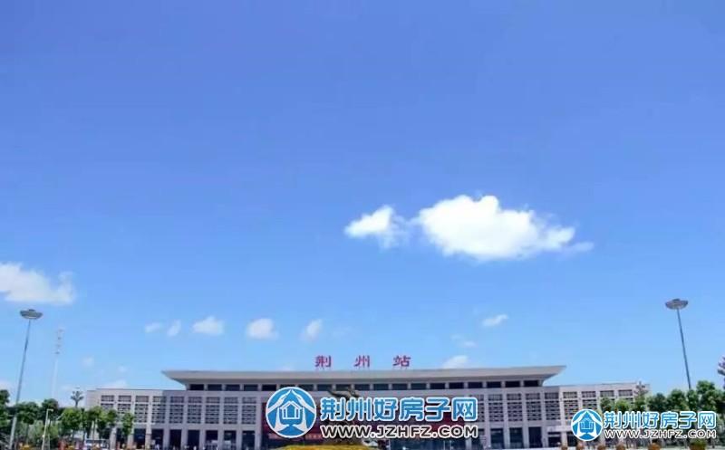 荆州城际空间站