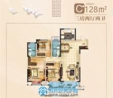 荆州吾悦广场128㎡三室两厅两卫C1户型