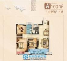 荆州吾悦广场100㎡三室两厅一卫A2户型
