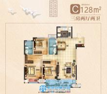 荆州吾悦广场128㎡三室两厅两卫C户型