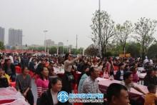 4月13日吾悦广场龙虾节