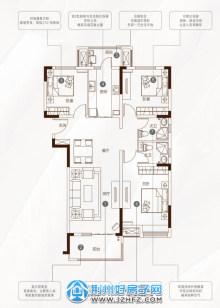 128㎡三室两厅两卫E1户型